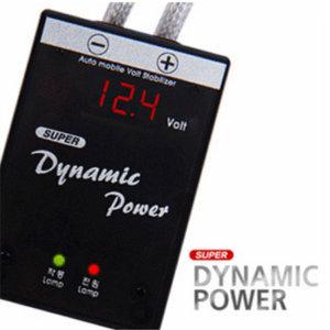 슈퍼다이나믹파워 전압안정기 배터리성능 출력연비개선