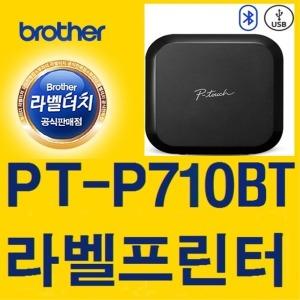 라벨프린터 PT-P710BT Wifi 正品 브라더