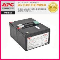 APC SU1000INET SMART UPS1000 RBC6 정품배터리