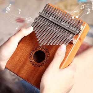 엄지 손각락 피아노 갈림바 17건반 카림바 민속악기