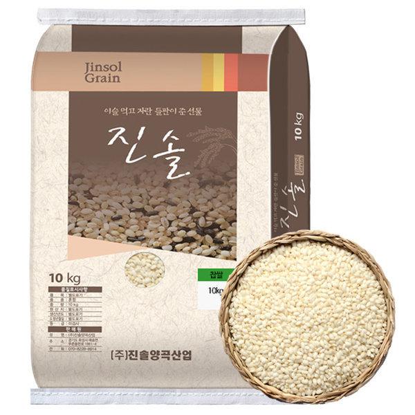 국산 찹쌀 10kg (2019년산)