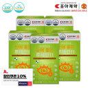 눈에 좋은 루테인11 5박스/설 선물세트/설선물/눈 건강