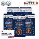 활력에 좋은 비타민B 컴플렉스 5박스/설 선물/명절선물