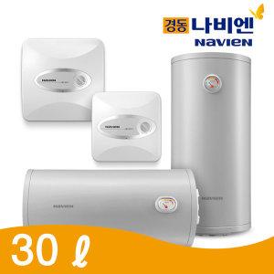 경동나비엔 스텐 순간 전기 온수기 ESW550-30W 30L