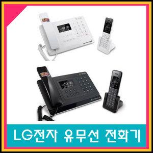 LG전자 GT-8506/GT-8505 유무선전화기 (온라인공식)