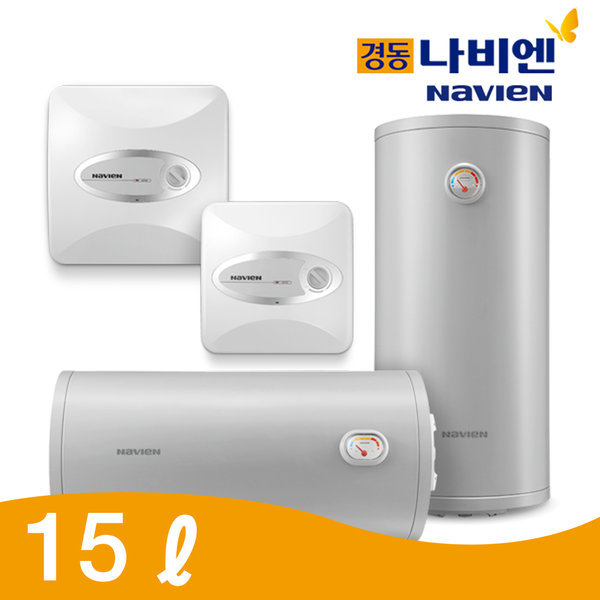 경동나비엔 스텐 순간 전기 온수기 ESW550-15W 15L