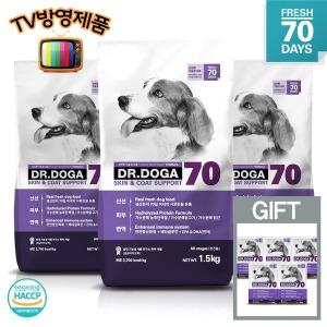 닥터도가70 스킨케어 강아지사료 1.5kg + 샘플 5팩