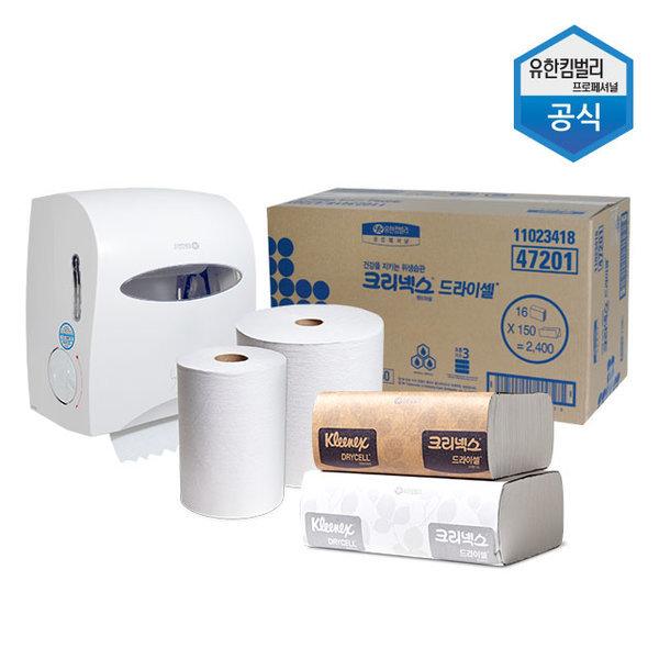 크리넥스/스카트/핸드타올/페이퍼타올/드라이셀 정품