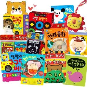 애플비  사운드북 아기헝겊책 초점책 유아책 50종