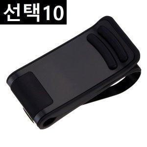 세이코 EC185 자동차 선글라스 홀더 안경 클립 거치대