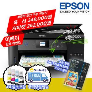 정품 리필 무한잉크 프린터 복합기 L4160 ㅣ4160