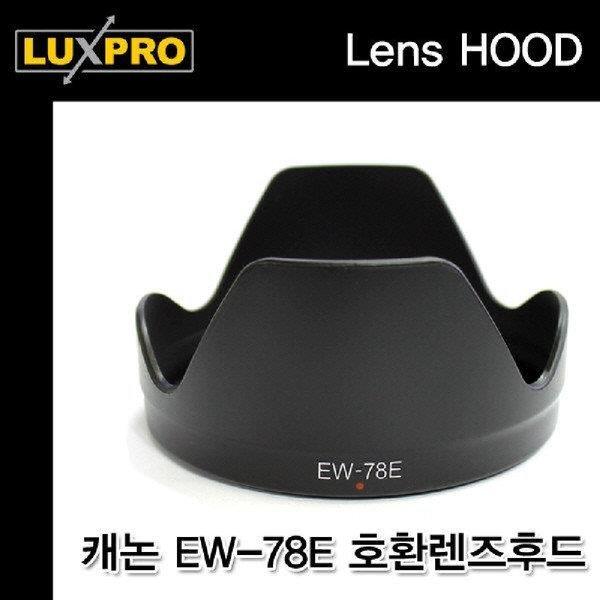 캐논 EF-S 15-85mm f 3.5-5.6 IS USM 후드 EW-78E호환