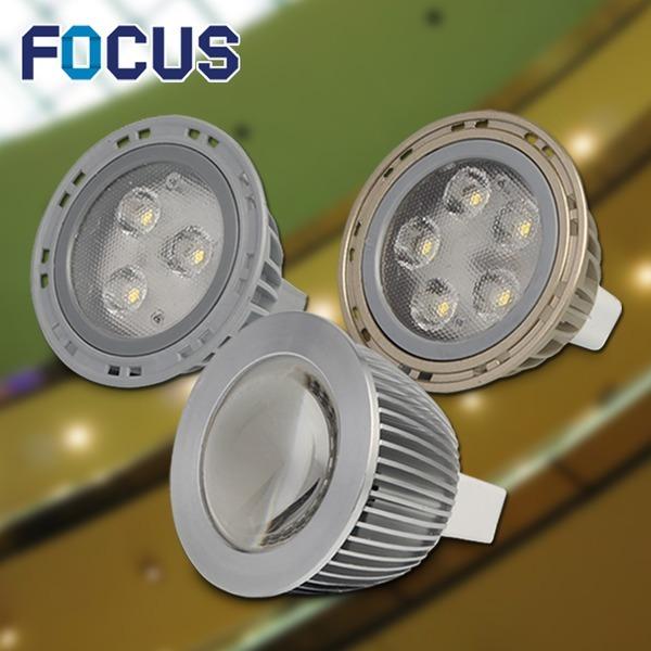 포커스 LED MR16 할로겐 램프 모음 12V 3w / 5w / 7w