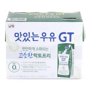 아이스박스 남양 고소한락토프리우유 1080ml 180ml