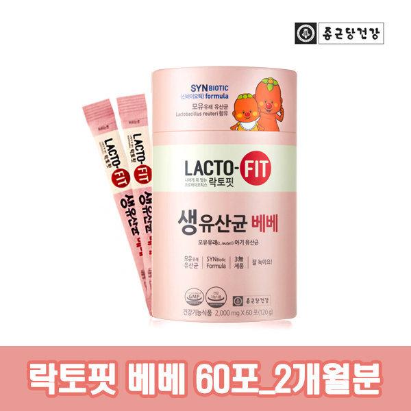 락토핏 생유산균 베베 60포 2개월분/프로바이오틱스