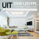 LED FPL 교체형 램프25w 주광색 FPL 형광등 55w 교체용