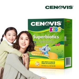 키즈 수퍼바이오틱스 유산균 (30포/30일분)