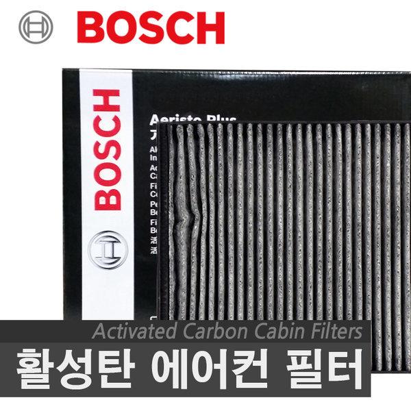 BOSCH  보쉬 활성탄 에어컨 필터