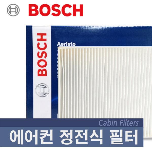 BOSCH  보쉬 정전식 에어컨 필터