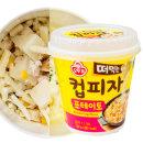 무료배송/오뚜기떠먹는컵피자150g/포테이토 10개/간식