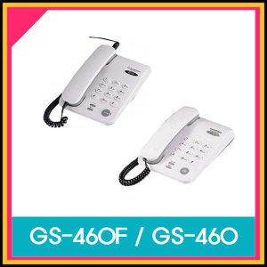 LG전자 GS-460F / GS-460 사무용 유선(지엔텔공식)