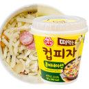 무료배송/오뚜기 떠먹는 컵피자150g/콤비네이션 10개