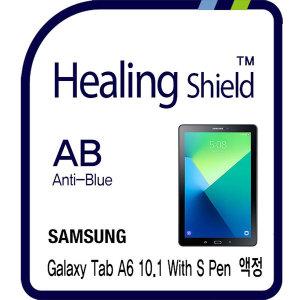 갤럭시탭 A6 10.1 With S Pen 시력보호필름 1매