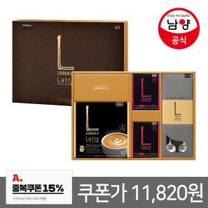 루카스나인 라떼9호 선물세트/추석선물세트 설선물1+1