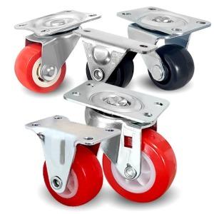 캐스터 미니바퀴 소형바퀴 이동바퀴 1인치 2인치