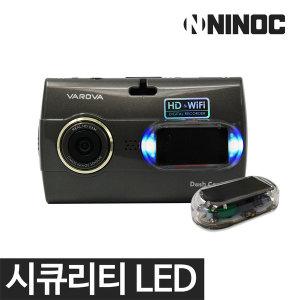 태양광 충전식 시큐리티 LED 라이트 CSL-100 LED점멸