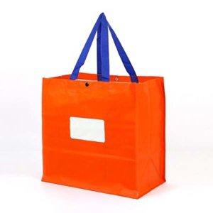 타포린오렌지장바구니 시장가방 판촉도매 인쇄1161850