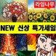(라임나무) 500종 DIY 명화그리기 유화 세트 그림
