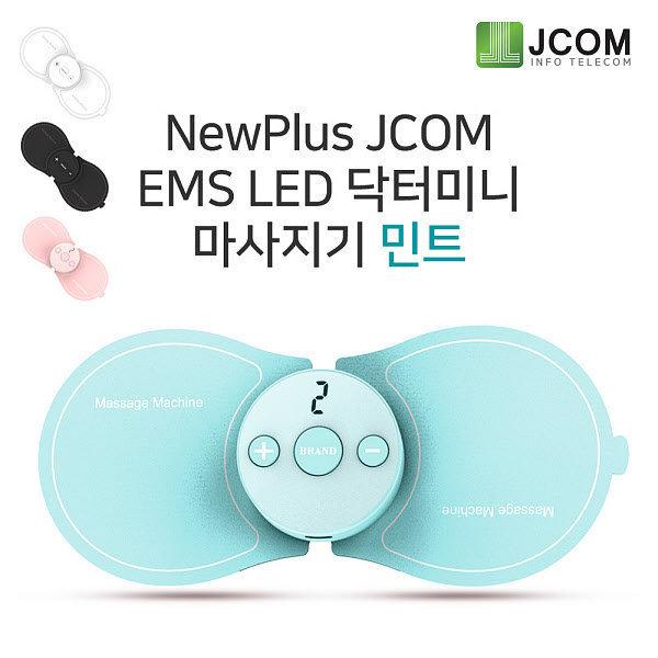 NewPlus jcom  NewPlus jcom  닥터미니 EMS저주파 마사지기민트  2