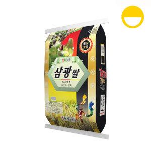 삼광쌀 10kg 18년산(박스포장)