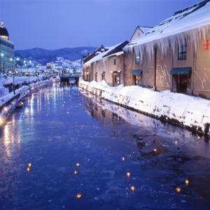 홋카이도/온천패키지  2박3일 온천 좋고  호텔 좋은 청정홋카이도