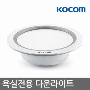 코콤(LED방습 다운라이트6인치20w)매입등/욕실전용등