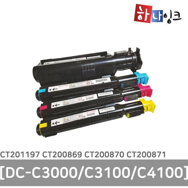 후지제록스 재생토너/4색1세트/DC-C3000/C3100/C4100