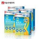 플래티넘 비타민D 4000IU 4박스