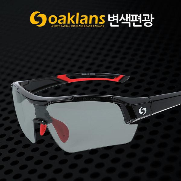 S32 변색 2종세트 편광선글라스 스포츠고글