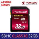 트랜센드 SDHC CLASS10 초고속 32G (네비/카메라)