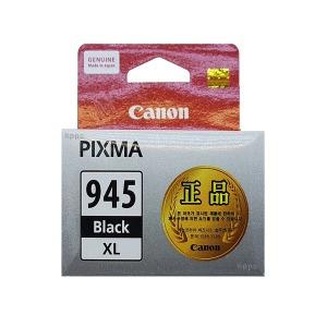 캐논정품잉크 PG-945XL 검정대용량