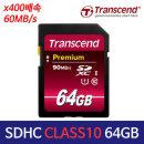 트랜센드 SDXC CLASS10 초고속 64G (네비/카메라)