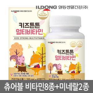 일동생활건강 키즈튼튼 멀티비타민/어린이비타민 2개월
