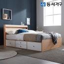 new 미휴 LED4단서랍 SS침대+케미컬폼매트 DF639589