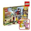 레고 크리에이터 31081 모듈러 스케이트 하우스 +증정