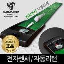 퍼팅연습기/비거리/골프/골프연습/스윙연습/580