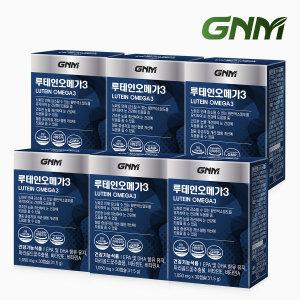 루테인 오메가3 30캡슐 6박스 (총 6개월분)