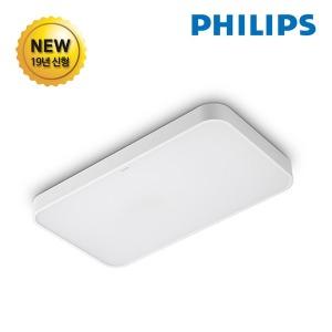 필립스 LED방등 40W LED등기구 LED조명 전등 AS2년