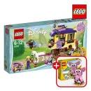 레고 디즈니프린세스 41157 라푼젤의 여행 캐러밴