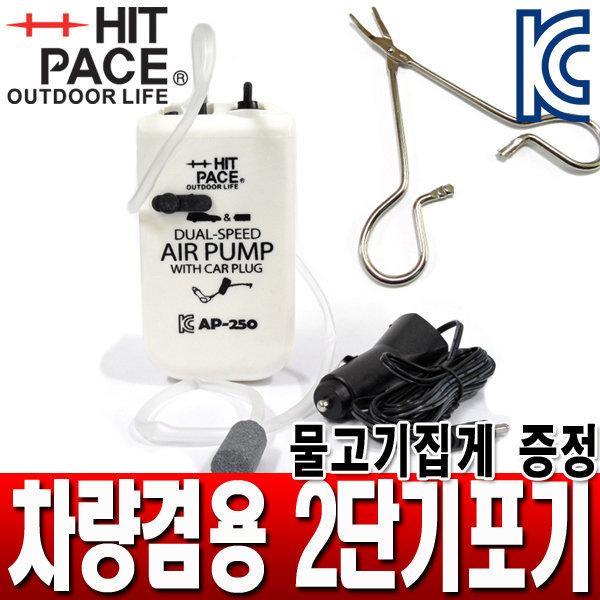 KC 차량겸용 휴대용 낚시 기포기/에어펌프/산소발생기
